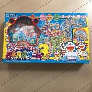 どこでもドラえもん 日本旅行ゲーム3
