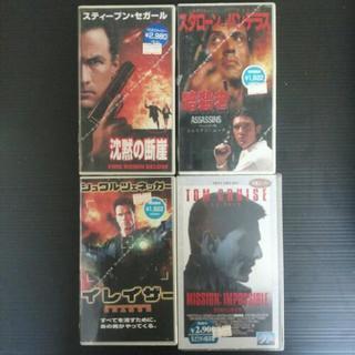 未開封 洋画 VHS ビデオ 35本セット お引き取り限定