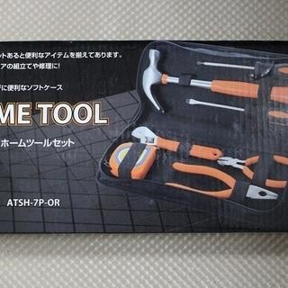 新品未使用 アトラス 7pcsホームツールセット 基本的な工具7...