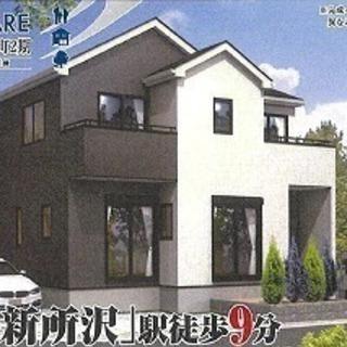 ★仲介手数料無料★所沢市向陽町  新築戸建て  4480万円 5LDK