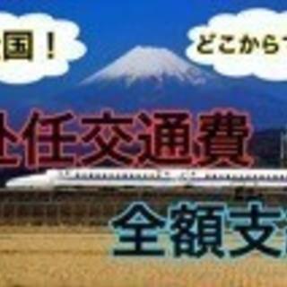 【FC01517y】早い者勝ち!【光ファイバー・通信ケーブルの製造...