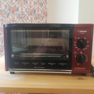 🔴2017年製🔴ZOJIRUSHI オーブントースター