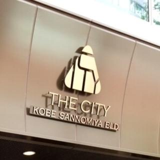 ◆大阪北区/転勤なし/営業事務職(未経験歓迎)◆育児中の女性も活躍中
