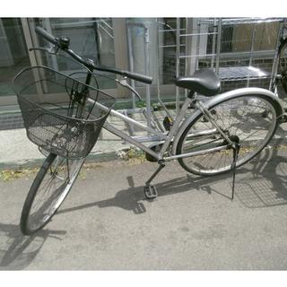 札幌 27インチ シティサイクル 自転車 カゴ 鍵付き 荷台なし...