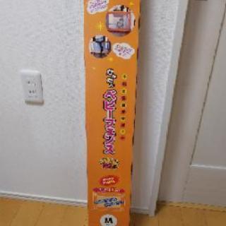 【値下げ】ベビーフェンス 幅105~145㎝ 高さ55㎝