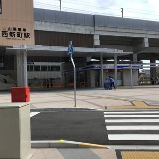 西新町駅直結 1Rマンション
