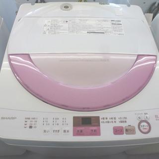 手稲リサイクル シャープ 6.0Kg 2017年製洗濯機…