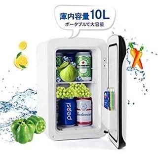 送料無料 冷蔵庫 冷温庫 10L-2℃~60℃ ミニ冷蔵庫 保冷...