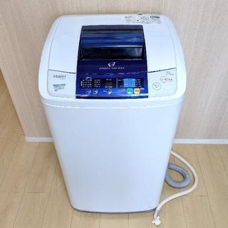 【美品】洗濯機