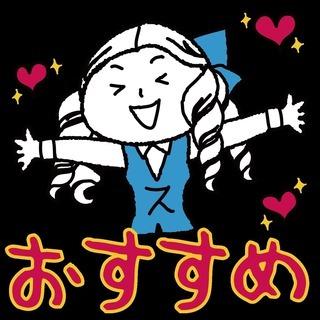 (派)京都郡 苅田町の求人《コールセンター(受電)業務》時給950円☆