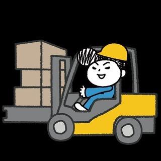 (派)京都郡 苅田町の求人《フォークリフトを使った納入準備作業》...