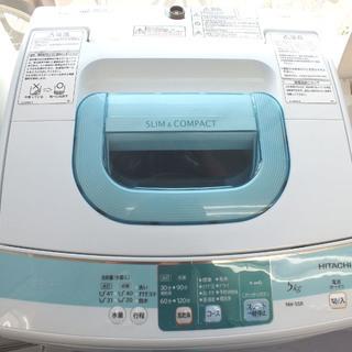 手稲リサイクル 日立 5.0Kg 2014年製洗濯機NW…