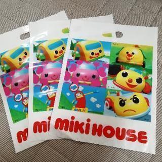 新品未使用 MIKI HOUSE ミキハウス 袋 ショッパー
