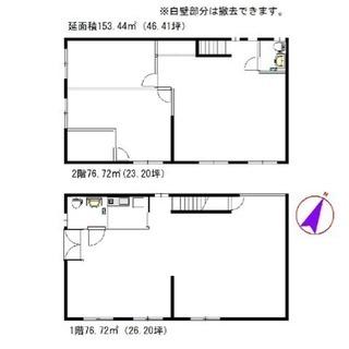 駐車場7台可能♫事務所倉庫店舗に♫