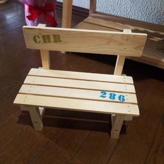 小物置きベンチ‼️DIY🔨