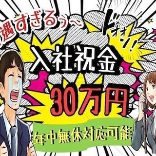 fc7711s『家電製品の仕分け・運搬作業』大人気!!東京でのお...