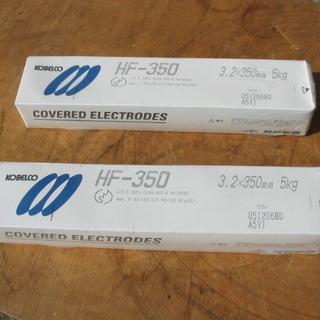 溶接棒 肉盛棒 コベルコHF350  3,2ミリx350ミリ 5...