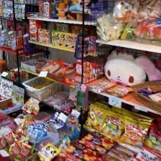創業200年☆たかとら商店☆駄菓子屋さん くじ引き 当て物 子供...