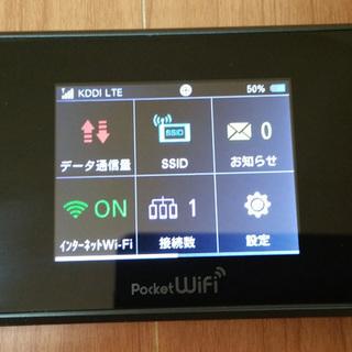 303ZT モバイルWi-Fiルーター SIMフリー