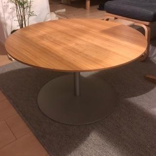 訳あり家具  無印良品 ラウンドコーヒーテーブル サイドテーブル