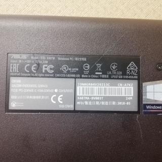 ASUS X407MA-BV003T laptop, Relea...