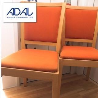 ADAL ウッドチェア(1脚)※訳あり家具