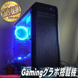 GTX1050+SSD搭載☆PUBG/R6S/フォトナ実機動作確...