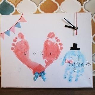 八王子 父の日プレゼント・赤ちゃんと作る世界に一つの時計づくり