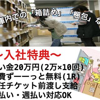 【FC005-14F】【即日対応】早急に綺麗な1Rのお部屋ご用意...