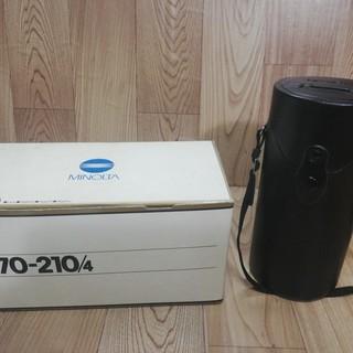 未使用?MINOLTA ハード レンズケース LH-1037 8...