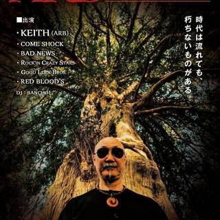 ARB COVER NIGHT OSAKA with KEITH...
