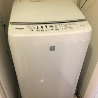 Hisense 4.5㎏洗濯機