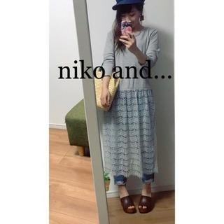 ☆niko and...☆ニコアンド  ドッキングワンピース