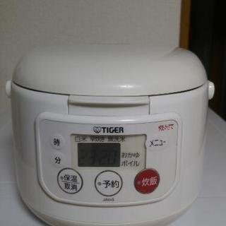 タイガー 炊飯器 3合炊き