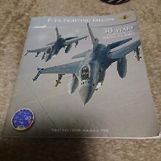 F-16 ファイティングファルコン