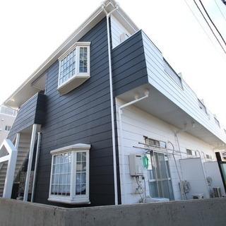 🉐初期費用2万円🙂横浜へ11分の二俣川駅徒歩7分🏠5~6月家賃無...