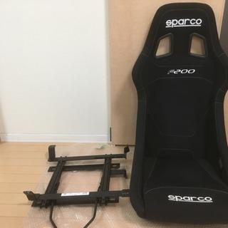 SPARCO F200 フルバケ S14S15助手席シートレールおまけ