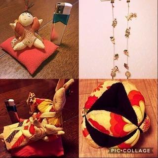 和の飾り物 着物生地リメイク作品