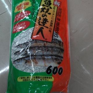 ゼオライト 新魚焼の達人 600g