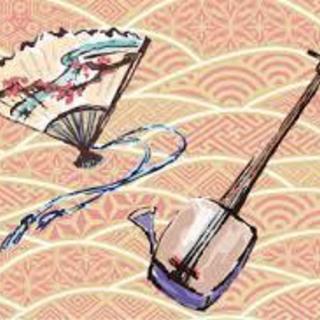 【横浜に民謡酒場を造ろうプロジェクト】和楽器奏者、民謡好き集まれ!!