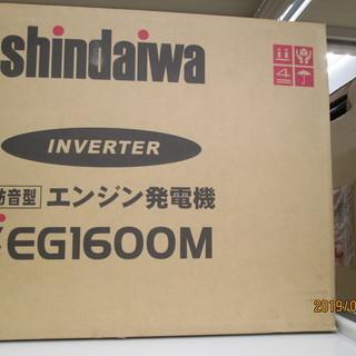 新ダイワ インバーター発電機 IEG1600M 未使用品