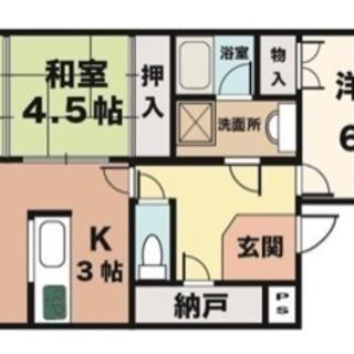 敷金礼金なし♫敷地内駐車場あり♫家賃安くて経済的♫ゆったり3LD...