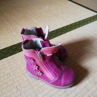 冬用all natural革靴15センチ