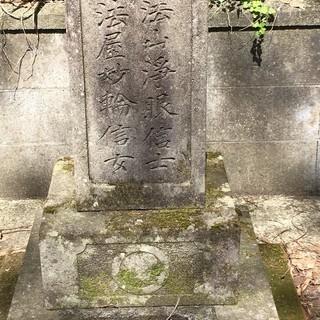 〜先祖を敬い孫の代まで〜 墓石のリフォームしませんか