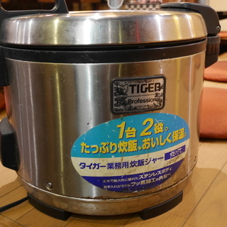 業務用炊飯器 タイガー 通電確認 保温も確認 中古でかなり使用感あ...