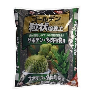多肉植物、サボテンの土 5L