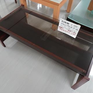 ガラストップセンターテーブル(3104-50)