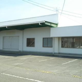 倉庫+事務所+駐車スペース