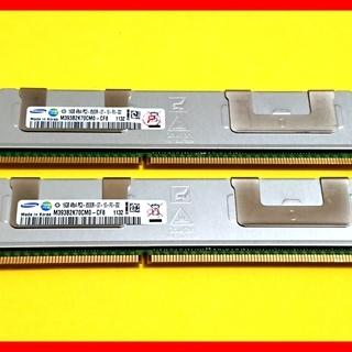 MacPro 計 32GB 16GB x2枚 Early2009...