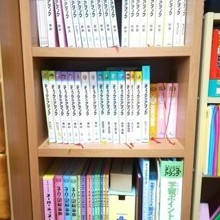 家庭の教科書 チェック&アタック (中古)